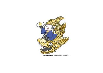 19愛知会.jpg