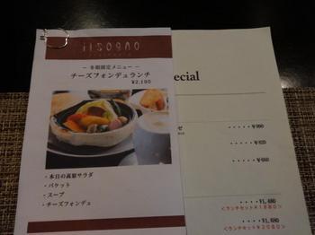 DSC06098_convert_20151204130341.jpg